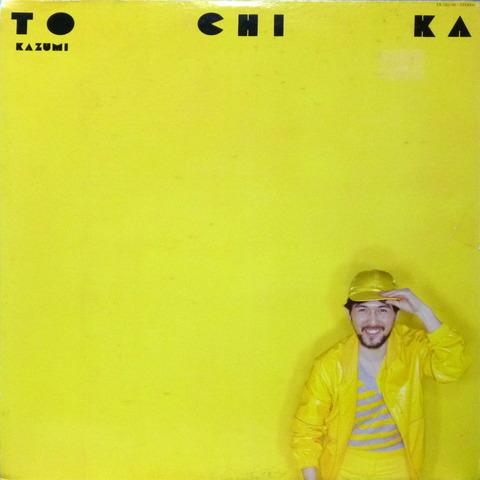 KAZUMI WATANABE - TO CHI KA (1980) F