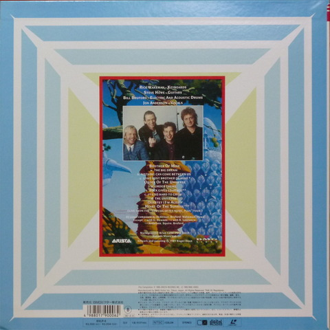 ANDERSON BRUFORD WAKEMAN HOWE - IN THE BIG DREAM LD B