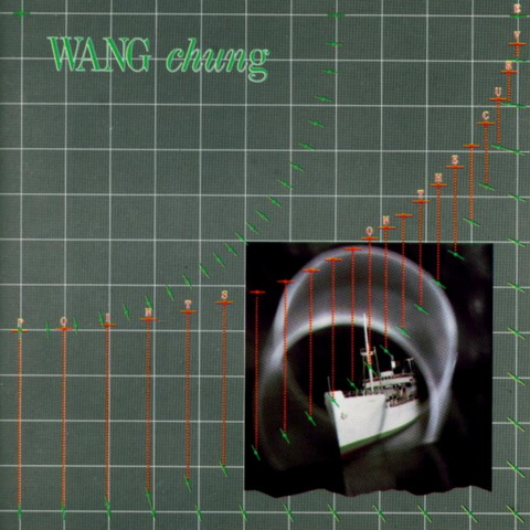 WANG chung - POINTS ON THE CURVE (1983) f