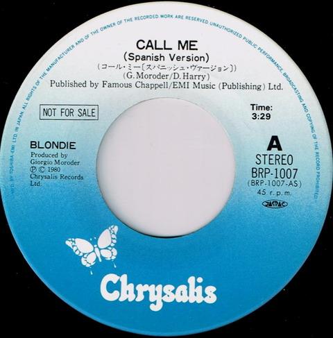 BLONDIE - CALL ME (SPANISH VERSION)