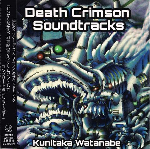 Kunitaka-Watanabe---Death-Crimson-Soundtracks-(2018)-fCD
