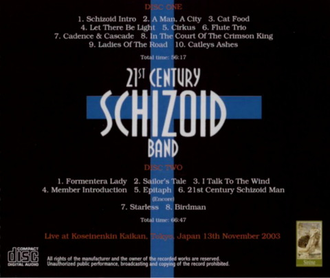 21st Century Schizoid Band - In The Wake Of B