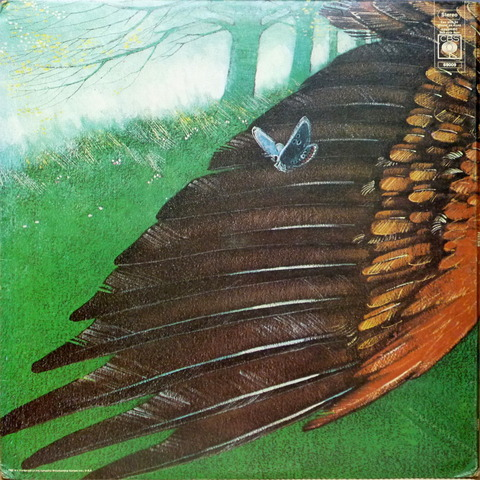 Fields - same (1971) b