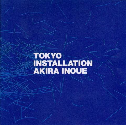 AKIRA INOUE - TOKYO INSTALLATION (1986) F