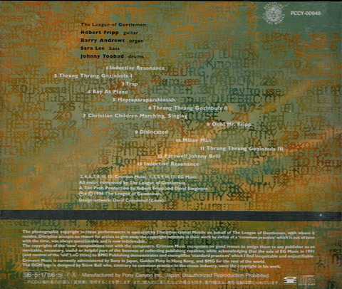 THE LEAGUE OF GENTLEMEN - thrang thrang gozinbulx (1996) b