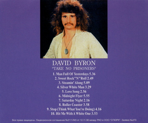 DAVID BYRON - TAKE NO PRISONERS (1975) b