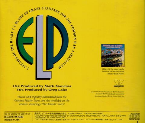 EMERSON, LAKE & PALMER - Affairs Of The Heart (1992) b