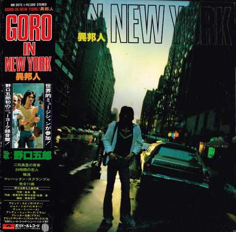 GORO IN NEW YORK (1977) OBI
