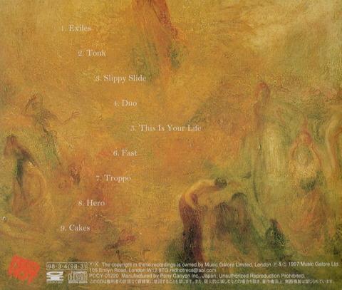 David Cross - EXILES (1998) b