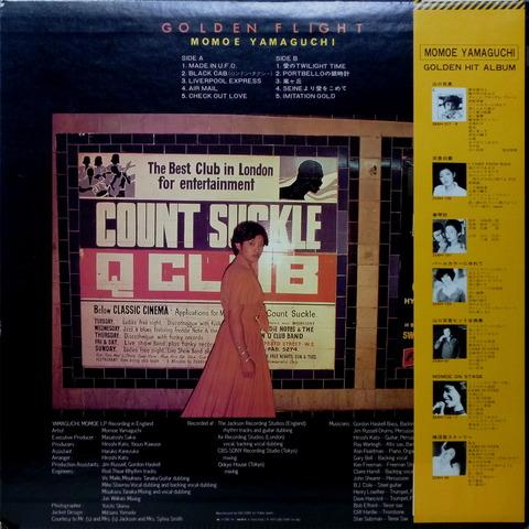 MOMOE YAMAGUCHI - GOLDEN FLIGHT (1977) B
