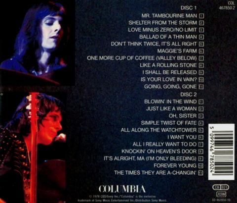 BOB DYLAN - AT BUDOKAN (1979), CD (1990) B