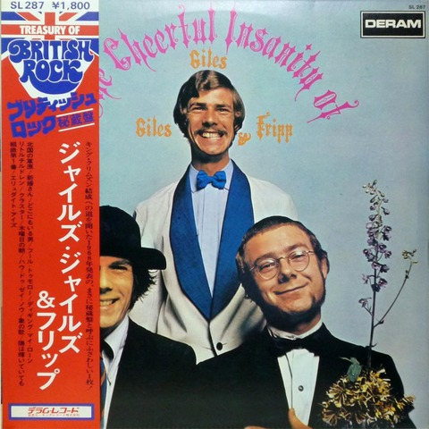 THE CHEERFUL INSANITY OF GILES GILES & FRIPP (1968) F