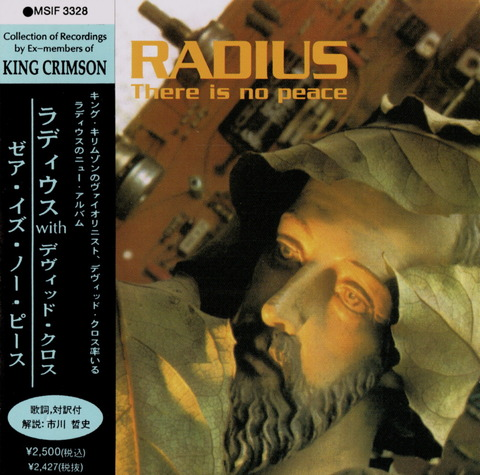 RADIUS - There is no peace (1995) CD f