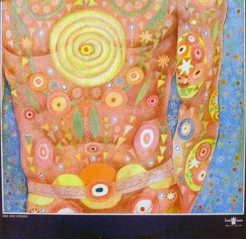 BERT SOMMER - SAME (1970) B