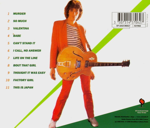 Jack Green - Humanesque (1980) CD (1998) b