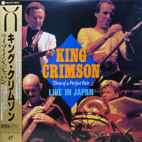 KING CRIMSON - LIVE IN JAPAN (1984) LD F