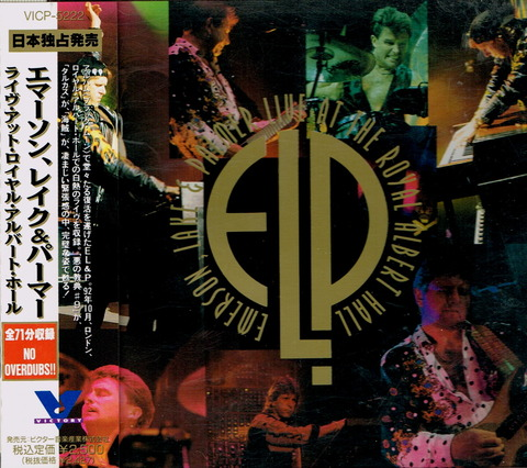 EMERSON, LAKE & PALMER - LIVE AT THE ROYAL ALBERT HALL (1992)