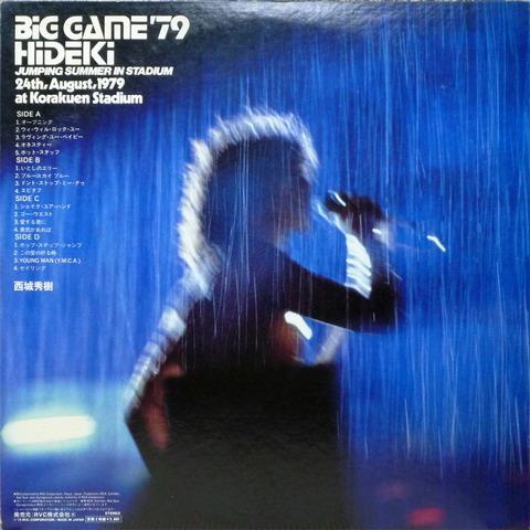 HIDEKI SAIJO - BIG GAME '79 (1979) B