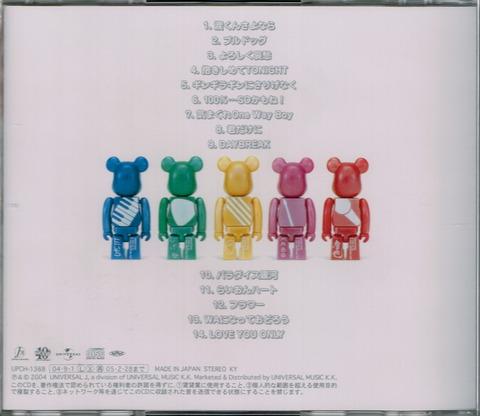 TOKIO - TOK10 (2004) b