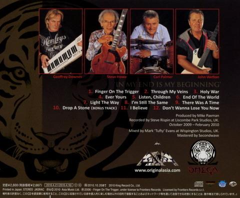 Asia - Omega (2010) b