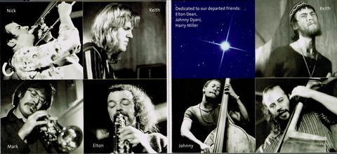 COMMAND ALL STARS - CURIOSITIES 1972 (2008) I