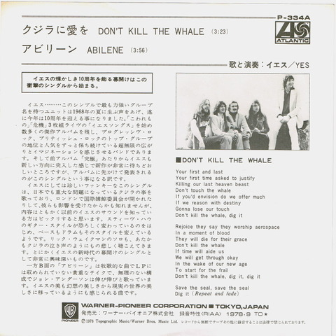 Yes - Don't Kill The Whale back