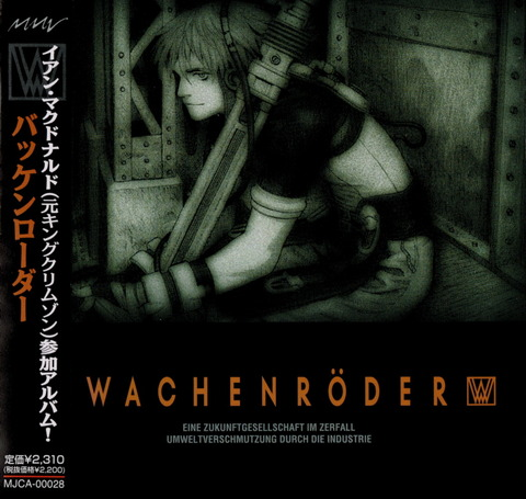 WACHENRODER TV GAME OST (1998) CD f