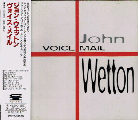 John Wetton - VIOCE MAIL (1994)