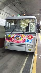 679fc695.jpg