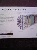 b3ea46f2.jpg