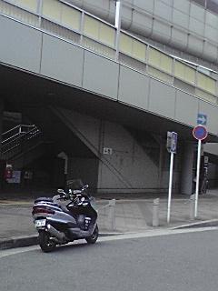 Osaka Settsu