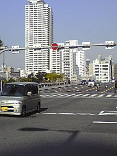 Job Osaka