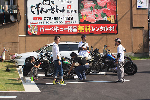 "WAKASA CHOPPERS DAY ""HIGHSLOT""VOL1"