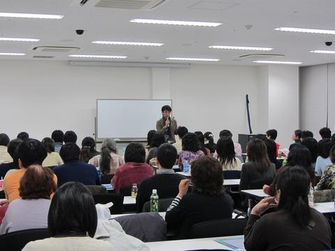 shinsuke 3