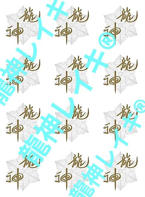 09D27682-D8E0-4689-BFE6-F3EC9C1198FC