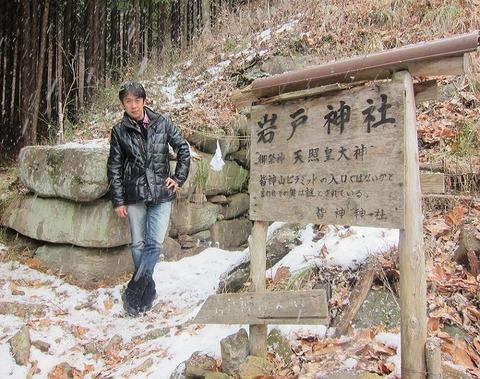 世界最大・最古のピラミッド!? 皆神山!超パワースポット!(2)