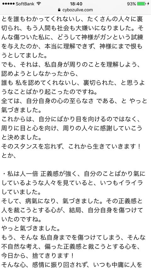 IMG_6891