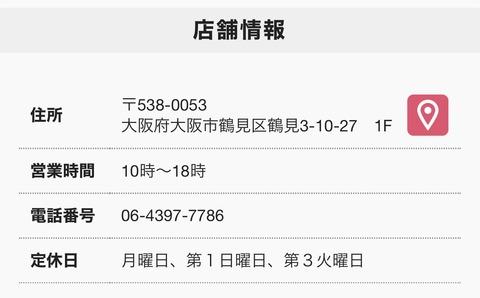5E3115E8-9F3D-4579-B5A4-06E585381D18