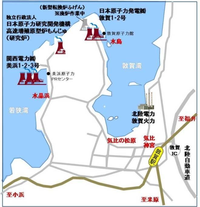龍神レイキ☆川島伸介〜百匹目の猿現象加速化計画〜 : 若狭湾 ...