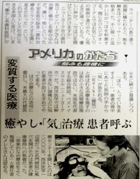 newspaper12