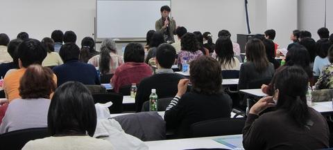 shinsukek7