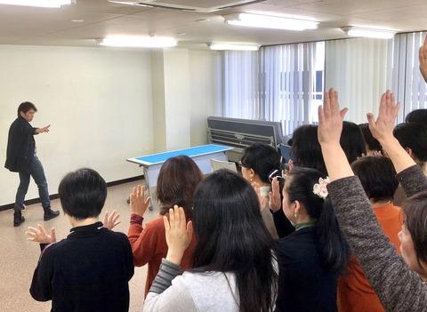 【アチューメント満員,会員は若干】2/16 名古屋レイキ講座 ※参加者全員に無料で期間限定の超能力を活用した特別アチューメントと無料でオーラクリアリング(骨盤の正常化)致します。