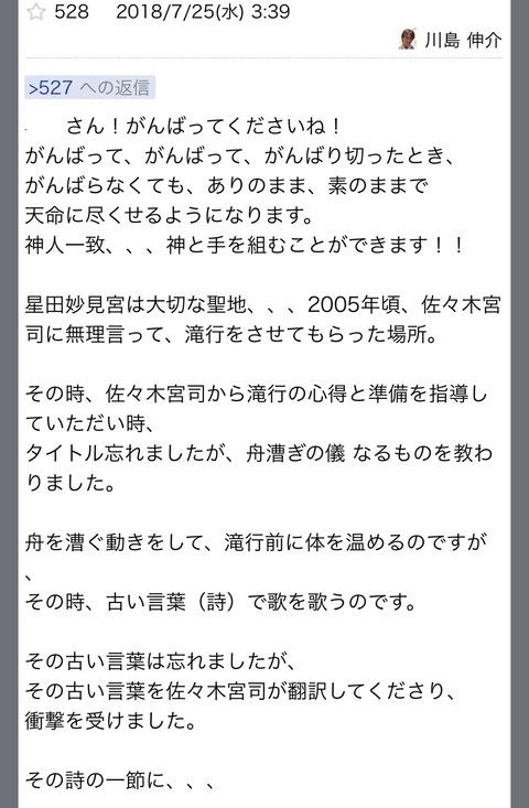 DF675B57-302F-445A-B19F-7319D01A6DB6