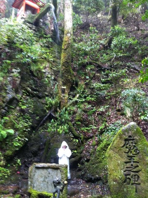魔王尊の滝