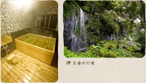 photo_furo2