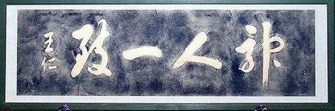 41B4C2CC-1126-44F2-B84F-C8149AE3CEFD