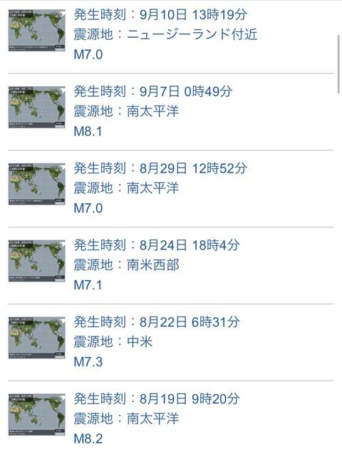 CD929435-4007-41D1-AB27-54A79B140526