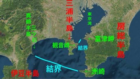 【満員・受付終了】9/9 ククル 三浦半島 東京湾の龍神様 御神業