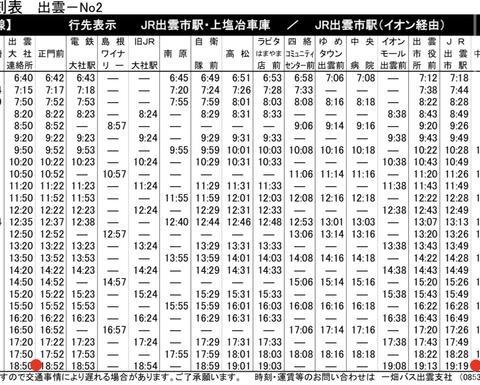080EBF00-1D92-40AB-9D87-E105AE1823EC