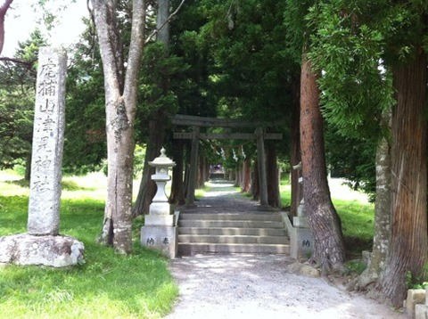 福島より(3)~山津見神社~